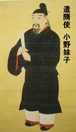 第11回教室、遣隋使の国書ー中華冊封体制からの自立